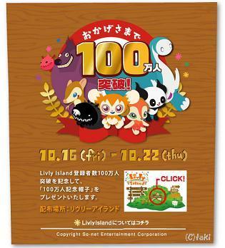 0910_1000000_kokuchi01.JPG