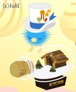 ボトル型スノードーム.JPG