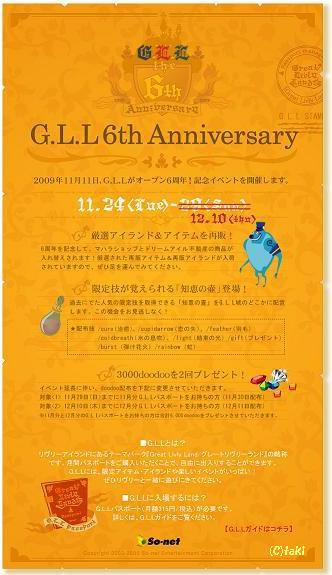 gll_6th-s.JPG