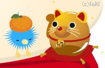 金の招き猫02.PNG