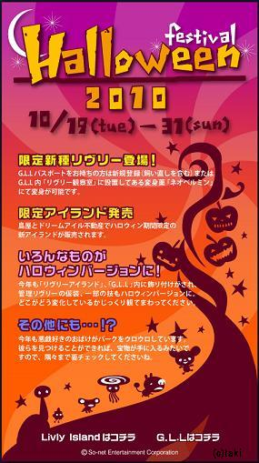 halloween2010s.JPG